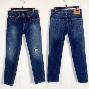 Levi's 511 Slim Fit Distressed Jeans Sz. 31 x 32